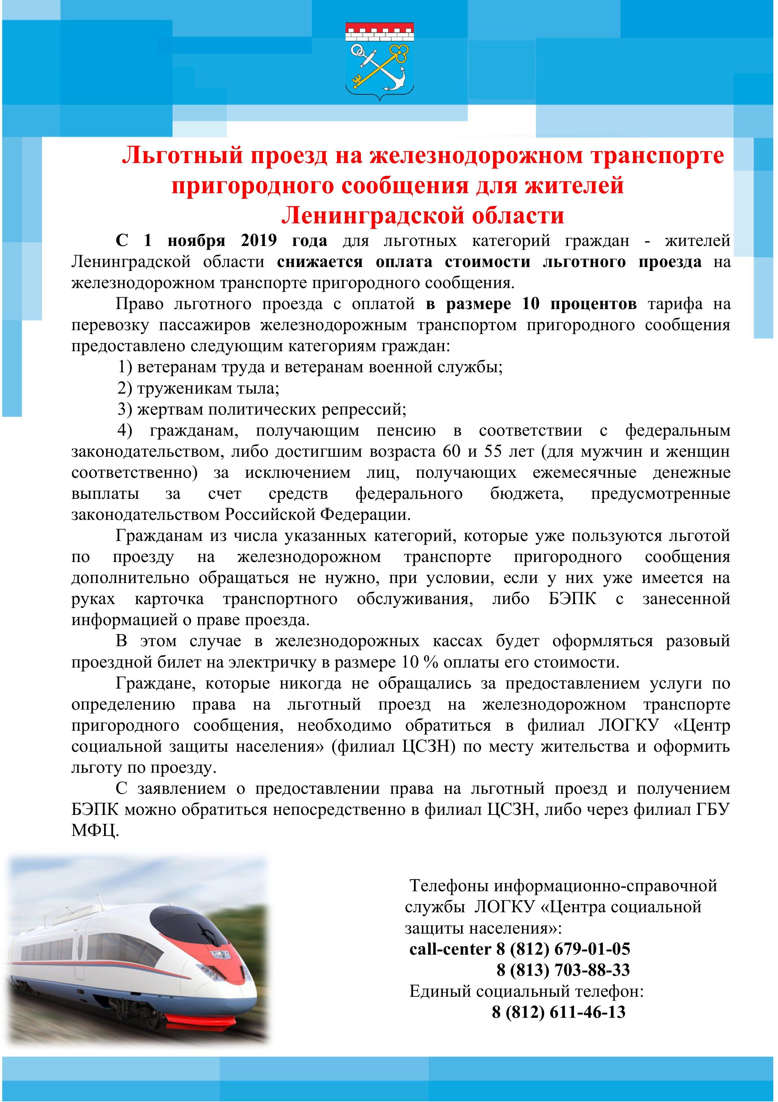 Оформление медицинской книжки официально Озеры стоимость